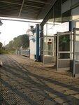 Станция Воронок