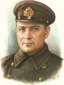 Куников Цезарь Львович (1909 -1943)