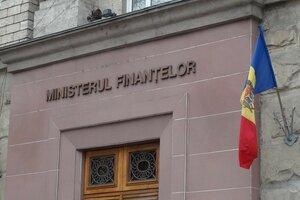 Доходная часть молдавского госбюджета значительно сократилась