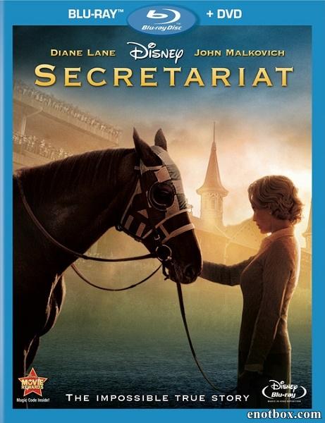 Чемпион / Секретариат / Secretariat (2010/BDRip/HDRip)