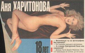 https://img-fotki.yandex.ru/get/4109/19411616.4bf/0_10eb92_fc231085_M.jpg