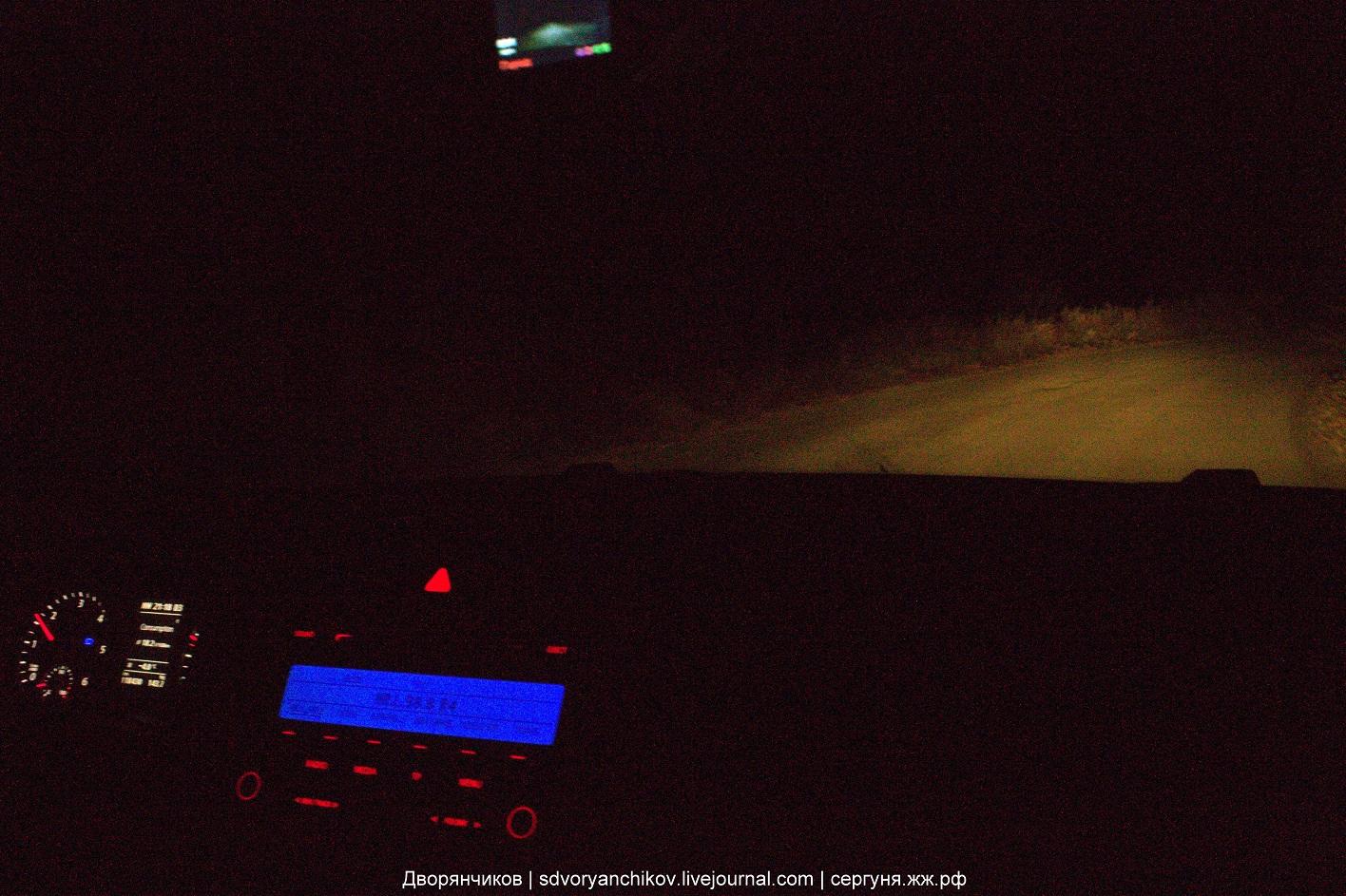 К границе Осени и Зимы! :)