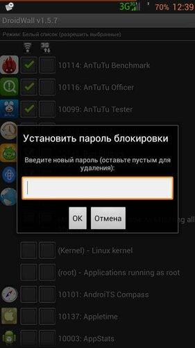 Droidwall Vozmi Internet Na Karandash Helpix