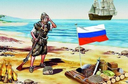 История русского Робинзона Крузо