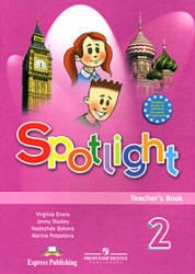 Книга Английский язык, 2 класс, Spotlight, Английский в фокусе, Тематическое планирование, Книга для учителя, 2008