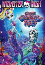 Школа Монстров Большой ужасный Риф 2016