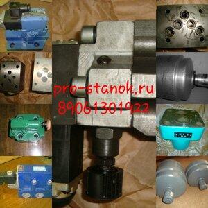 Гидроклапан предохранительный М-ПКП-32