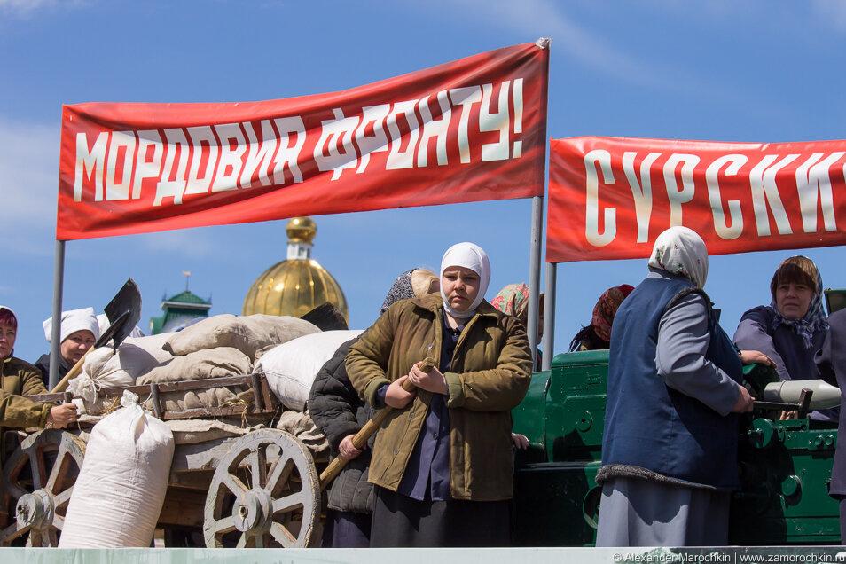 Мордовия - фронту