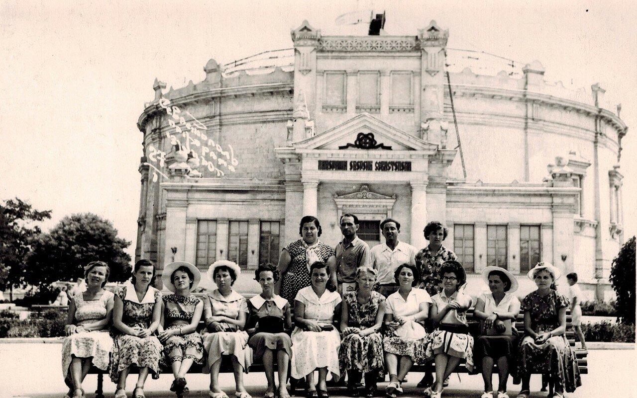 Севастополь. 1960