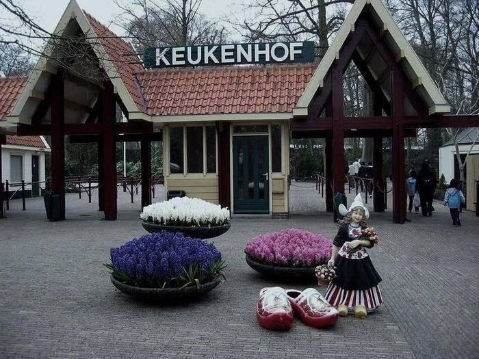 Парк Кейкенхоф