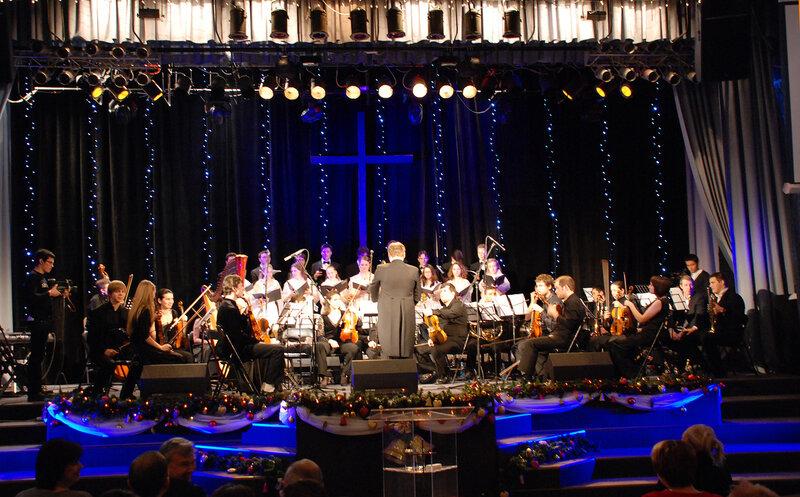 Симфонический оркестр в Тушино