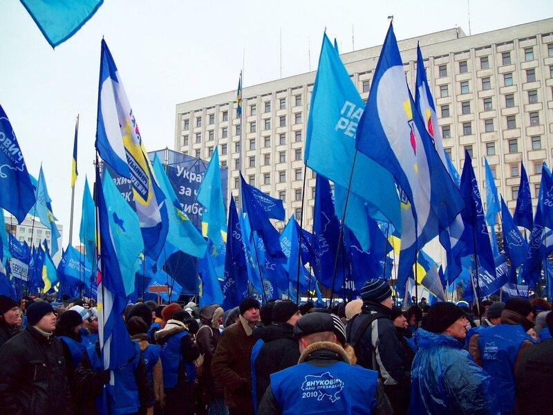 Митинг Партии Регионов под ЦИК