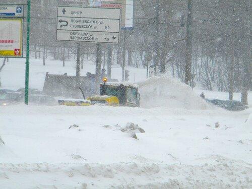 СнегоКомбайн