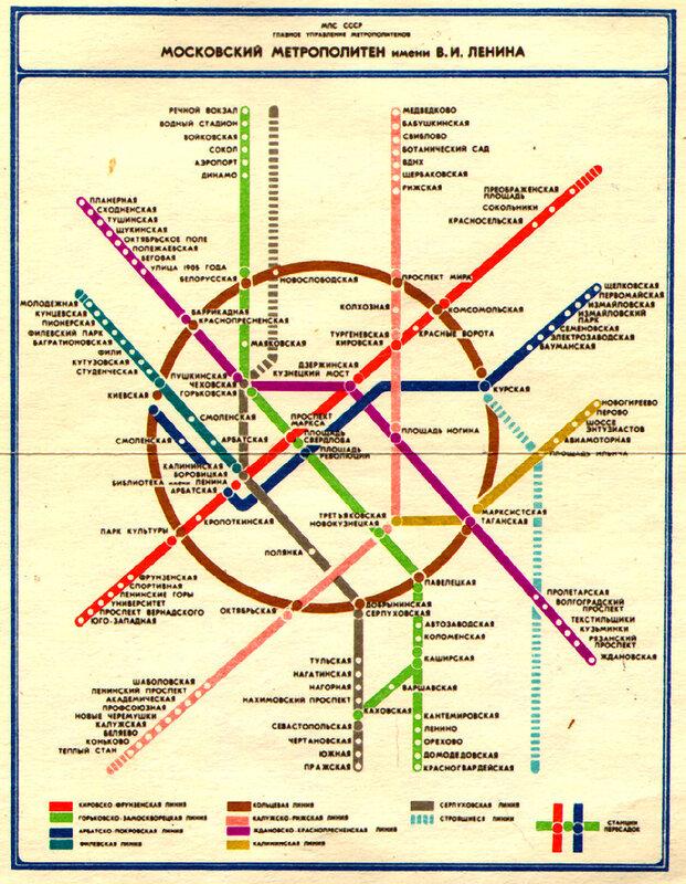 Схема метро от 2000 года (со