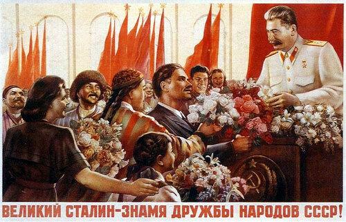 http://img-fotki.yandex.ru/get/4109/na-blyudatel.13/0_25188_4f39c48d_L