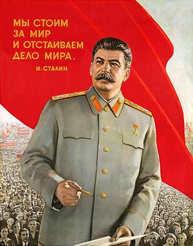 http://img-fotki.yandex.ru/get/4109/na-blyudatel.13/0_2518b_d2373b37_L