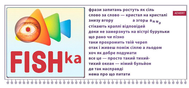 арт-реклама1