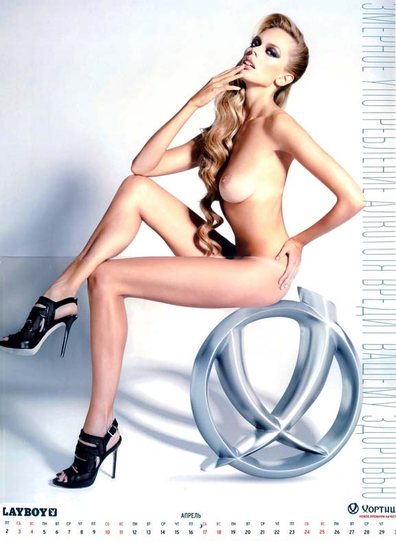 Playboy Calendar 2010 Russia