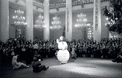 1950. Спасибо великому Сталину  за наше счастливое детство. Елка в Колонном зале Дома союзов
