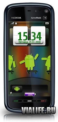 программы для телефона нокиа 5800