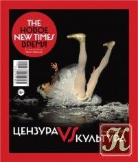 Журнал Книга The New Times № 11 2015