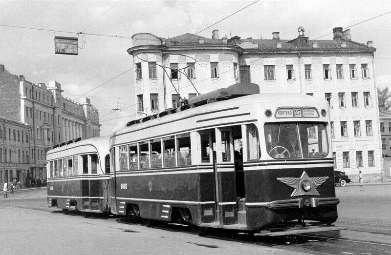 Фото из архива Александра Шанина Московский трамвай 1948.jpg