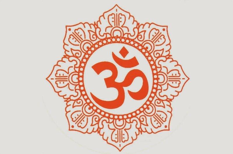 Символ Ом (Аум)