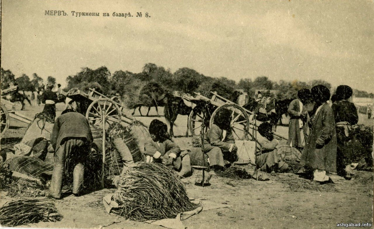 Туркмены на базаре