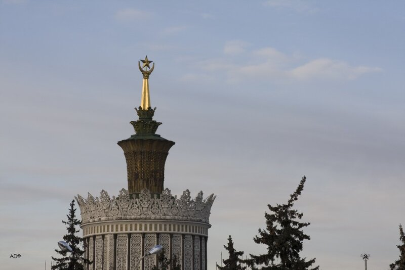 Павильон № 58 «Украина»
