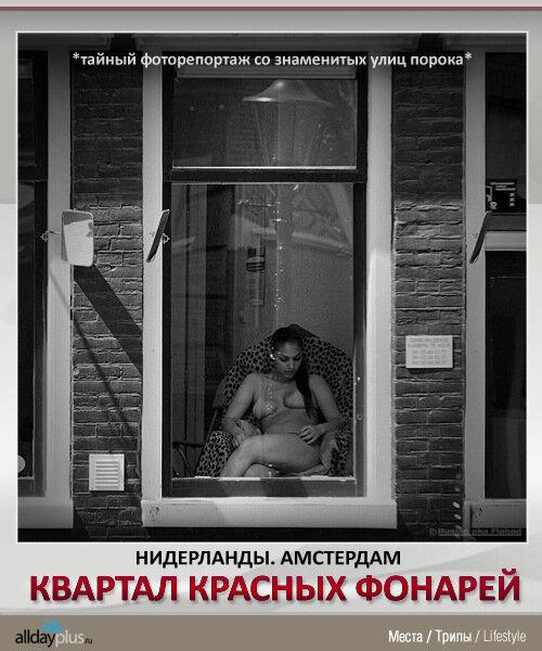 Проститутки красивые, шлюха обучит мальчиков сексу в иркутске, секс