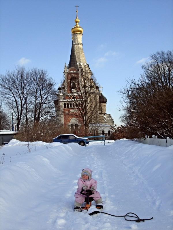 Зима.Остров.Февраль.Россия молодая.