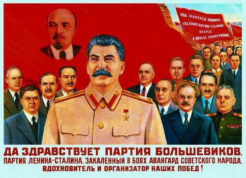 http://img-fotki.yandex.ru/get/4110/na-blyudatel.13/0_25194_81411c7b_L
