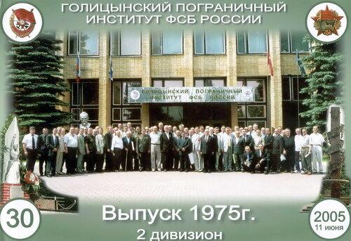 http://img-fotki.yandex.ru/get/4110/petrovith2005.0/0_4ff0a_abb9f45b_L.jpg