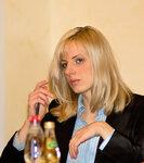 Анастасия Сергеева