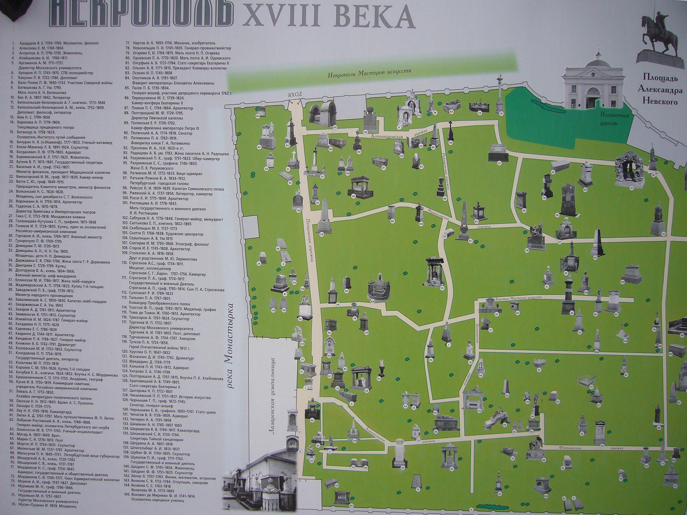 Кладбище бадалык красноярске схема фото 65