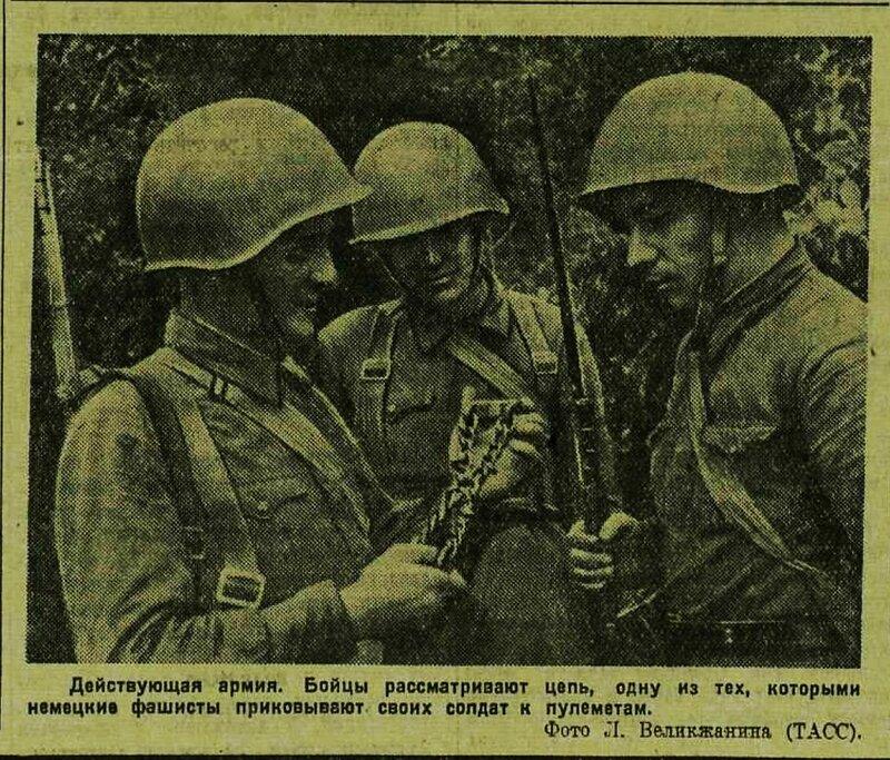 как русские немцев били, потери немцев на Восточном фронте, убей немца, смерть немецким оккупантам, немецкий солдат, красноармеец 1941