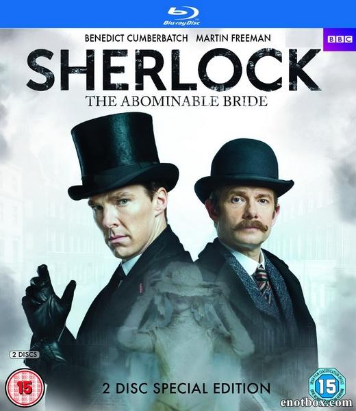 Шерлок холмс игра теней скачать с яндекс диска