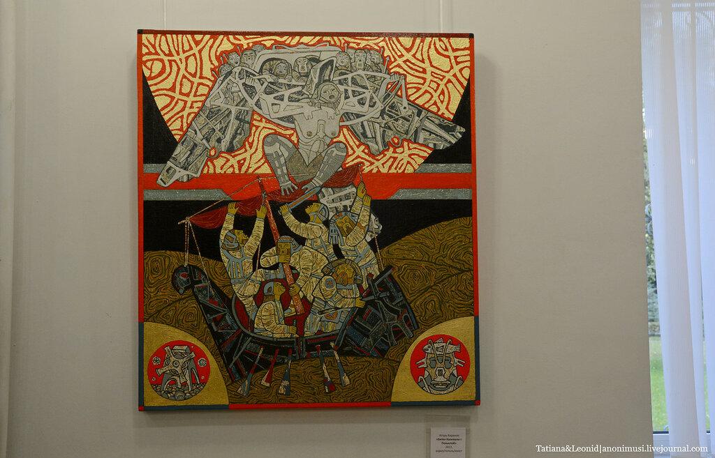 Выставка Калевала глазами русских художников