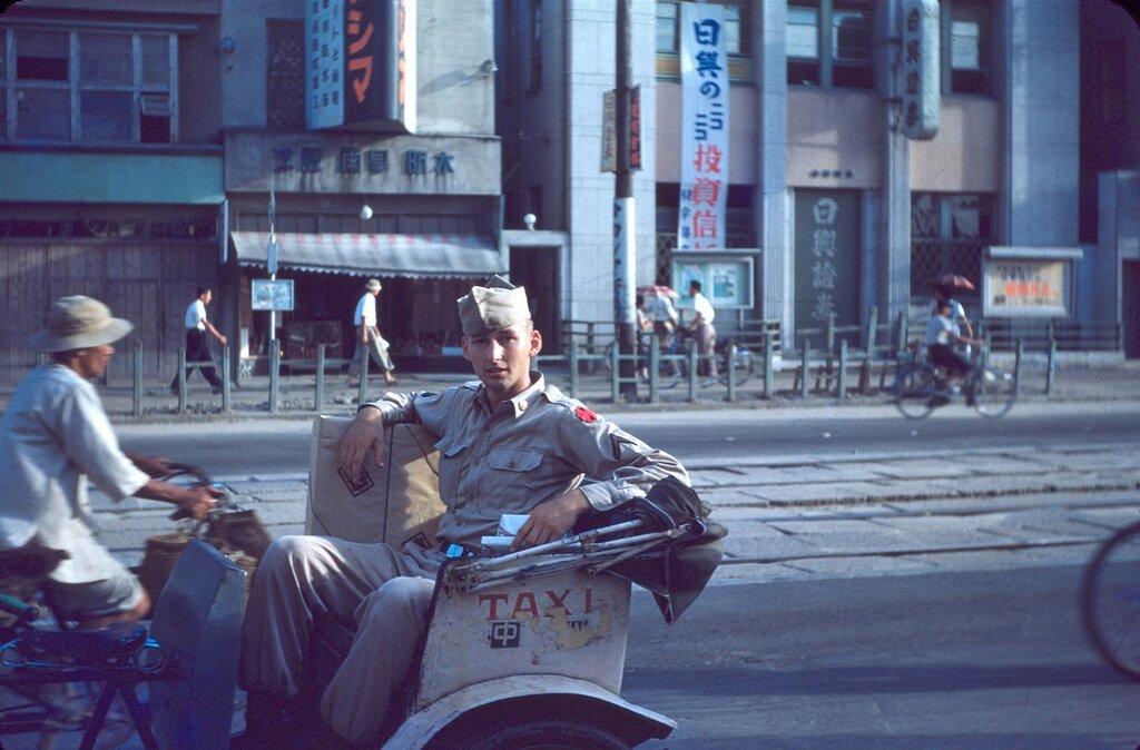 Fukuoka, Japan 1953-54