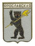 ЯГ КиевСИЗ.bmp