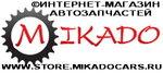 Кредитный брокер красноярск