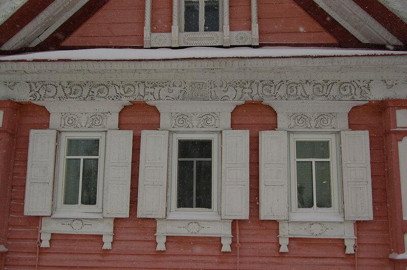 http://img-fotki.yandex.ru/get/4111/h-956139-g.0/0_23352_f08eb5bf_XL.jpg