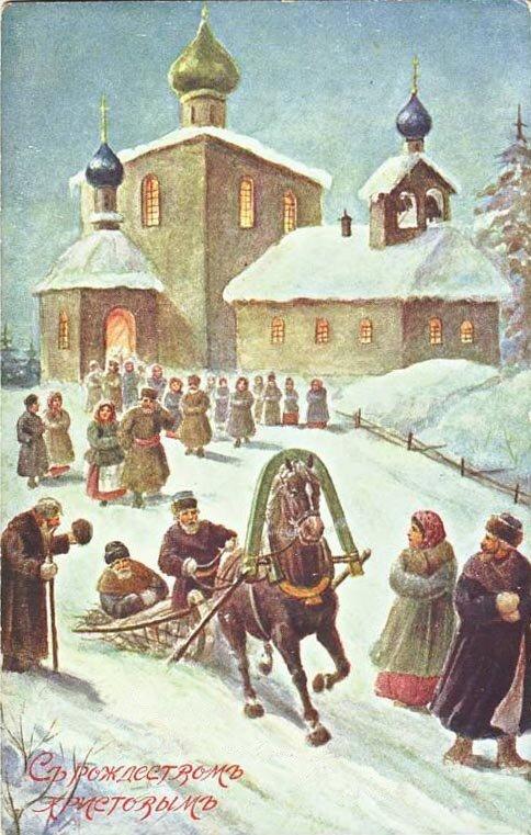 Царская открытка с рождеством, открытки детские картинки