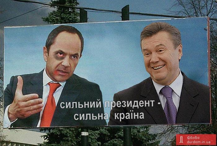 С понедельника стартуют дебаты в рамках избирательной кампании: Тягнибоку попался Тигипко, а Ярошу - Дарт Вейдер - Цензор.НЕТ 6595