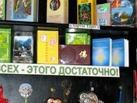 http://img-fotki.yandex.ru/get/4111/mihaila-hu.0/0_272b2_b747ff1f_L.jpg