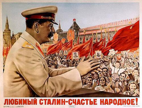 http://img-fotki.yandex.ru/get/4111/na-blyudatel.13/0_25187_f8406b84_L