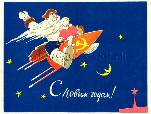 Художник А.З.Давыдов. 1958 год.