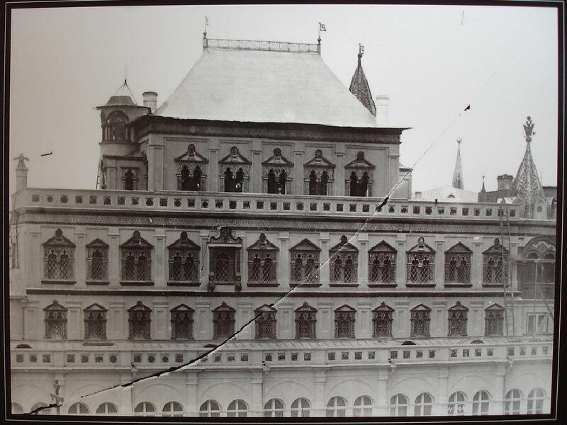 Фотография начала 20 века.
