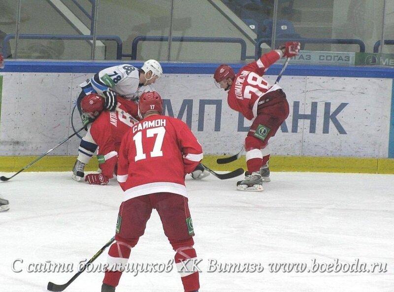 ФОТО С МАТЧА ВИТЯЗЬ-НЕФТЕХИМИК