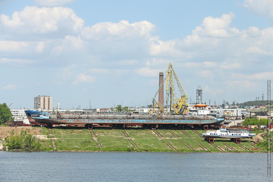 Тольятти Судостроительный судоремонтный завод